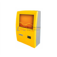Wall mounted self service online payment kiosk
